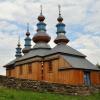 Cerkiew Opieki Matki Boże<br />j w Komańczy