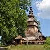Cerkiew śś. Kosmy i Damia<br />na w Kotani